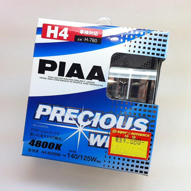 PIAAのPRECIOUS WHITE(H4)4800K