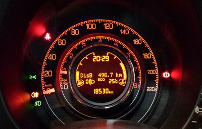 フィアット500S 燃費