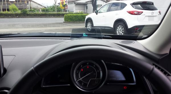 マツダ新型CX-3 アクティブ・ドライビング・ディスプレイ