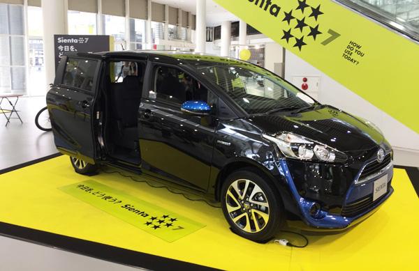 トヨタ新型シエンタ FLEX TONE