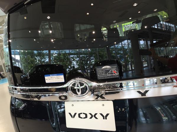 トヨタ新型ヴォクシー リヤ