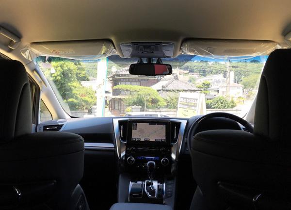 トヨタ30系新型アルファード 視界
