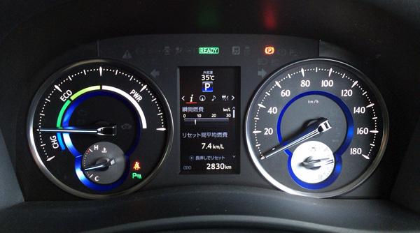 トヨタ30系新型アルファード 燃費