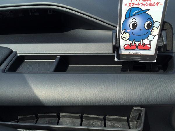 トヨタ・アクア 運転席小物収納