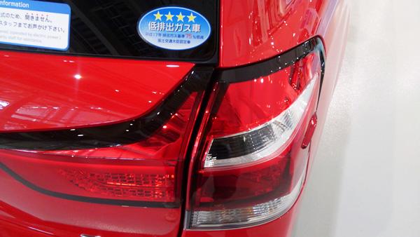 トヨタ・カローラフィールダー 低排出ガス車認定