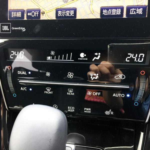 トヨタ・ハリアー タッチパネル式エアコン