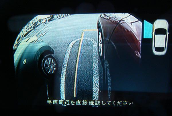 マツダ・CX-5 モニター画面