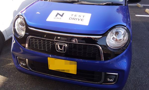 ホンダ・N-ONE Premium フロントグリル