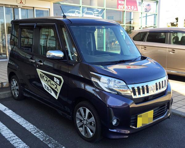 三菱・eKスペースカスタム ターボエンジン搭載モデル