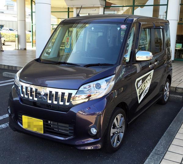 三菱・eKスペースカスタム