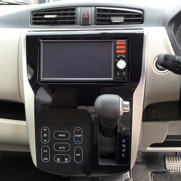 三菱・eKワゴン マイナーチェンジでエアコン部分は変更なし