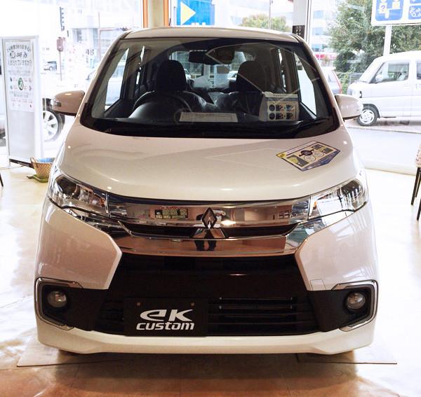 三菱・eKワゴン・eKカスタム 共にマイナーチェンジでターボモデルの燃費が大幅に向上した