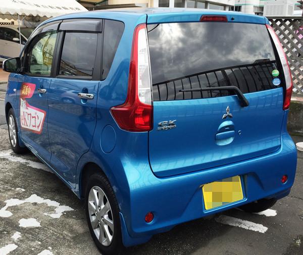 三菱・eKワゴン「G」 試乗車