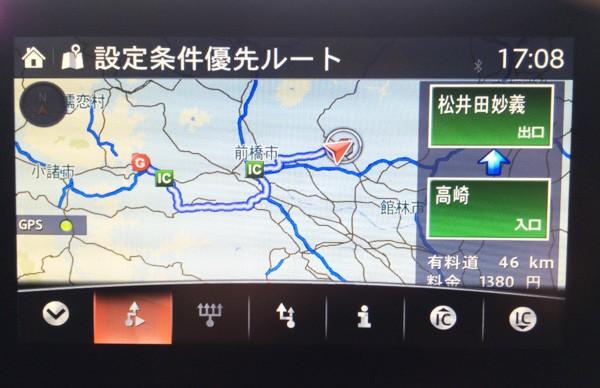 マツダ・アクセラスポーツXD ナビ画面 設定条件優先ルート