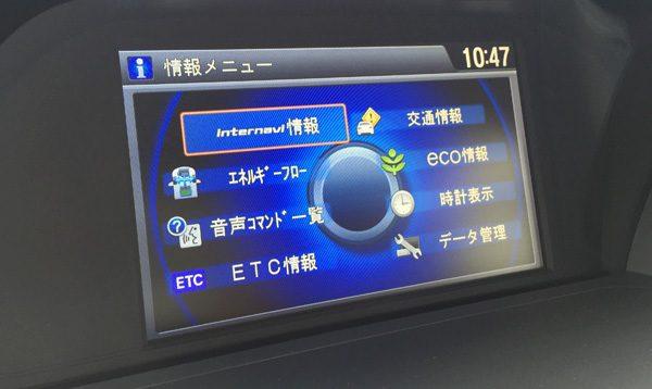 ホンダ・アコード ハイブリッド EX Hondaインターナビ