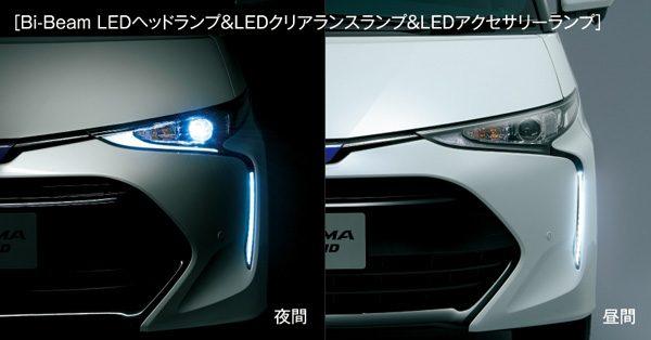 トヨタ・エスティマ Bi-Beam LEDヘッドランプ、デイライト機能付LEDアクセサリーランプ