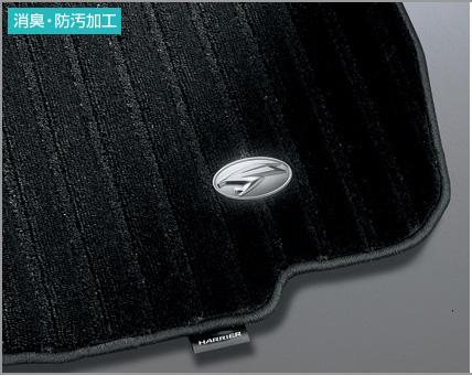 トヨタ・ハリアー 標準オプション フロアマット(エクセレントタイプ)
