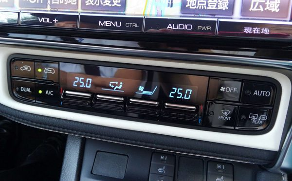 トヨタ・オーリス ハイブリッドGパッケージ エアコン