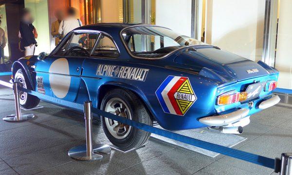 60年代ラリーで活躍した「アルピーヌA110」 (アルピーヌ-東京ランデヴーにて)