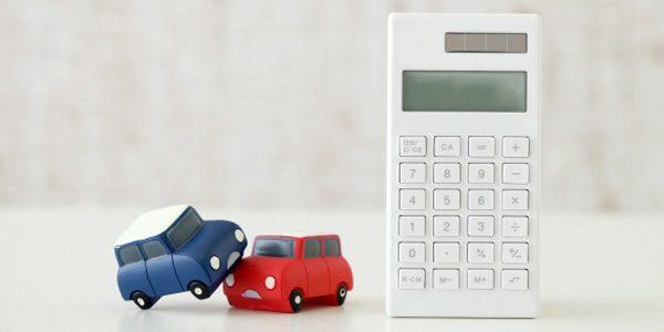 自動車保険 イメージ