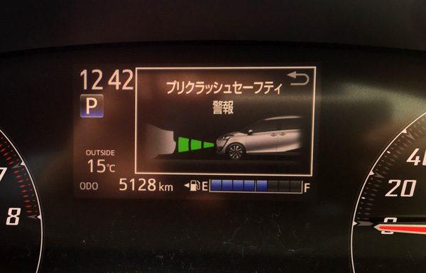 トヨタセーフティーセンスC プリクラッシュセーフティー・警報タイミング「遠い」