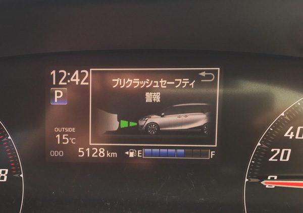 トヨタセーフティーセンスC プリクラッシュセーフティー・警報タイミング「中間」
