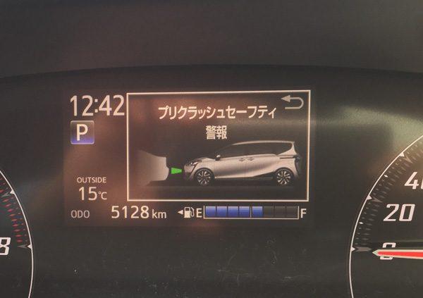 トヨタセーフティーセンスC プリクラッシュセーフティー・警報タイミング「近い」