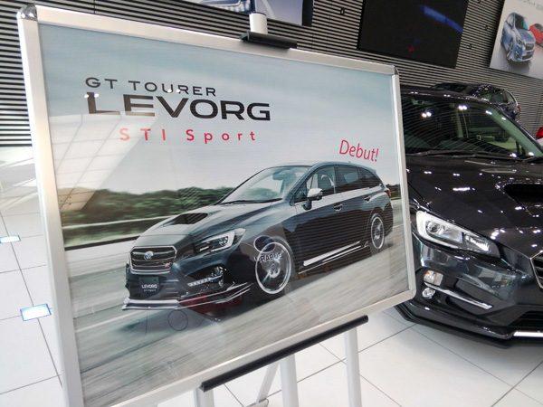スバル・レヴォーグ  STI Sport