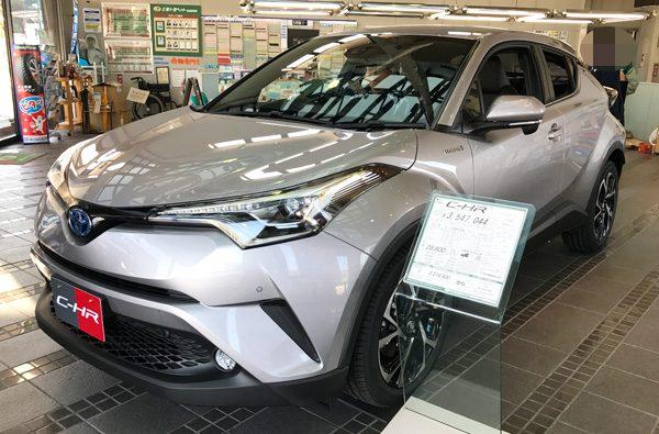 トヨタ・C-HR ハイブリッドG 展示車