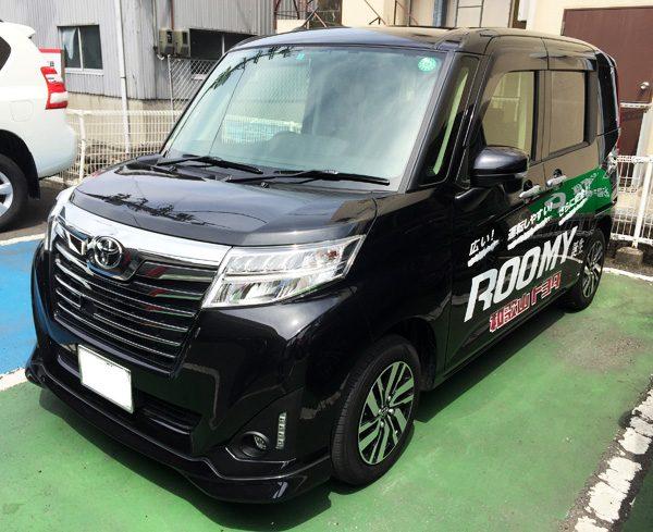 トヨタ・ルーミー カスタム G S