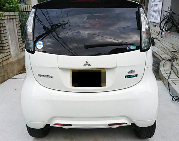 三菱・i-MiEV(アイ・ミーブ) リヤ