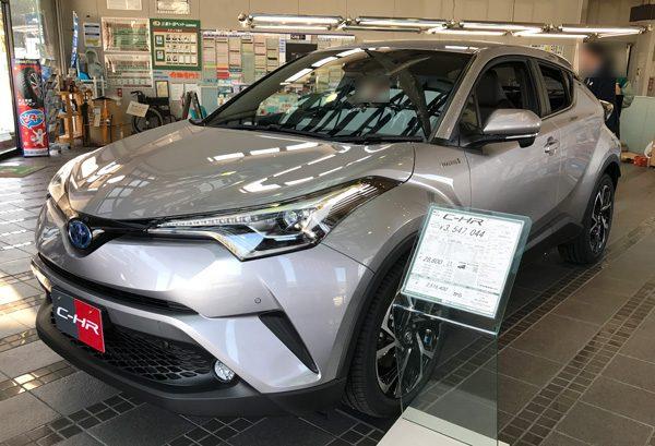 トヨタ・C-HR ハイブリッド