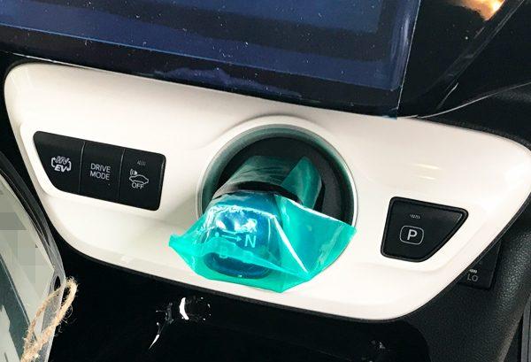 トヨタ・プリウスPHV ドライブモードスイッチトヨタ・プリウスPHV ドライブモードスイッチ