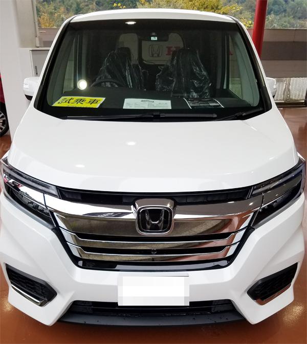 ホンダ・新型ステップワゴンハイブリッドEX フロントマスク
